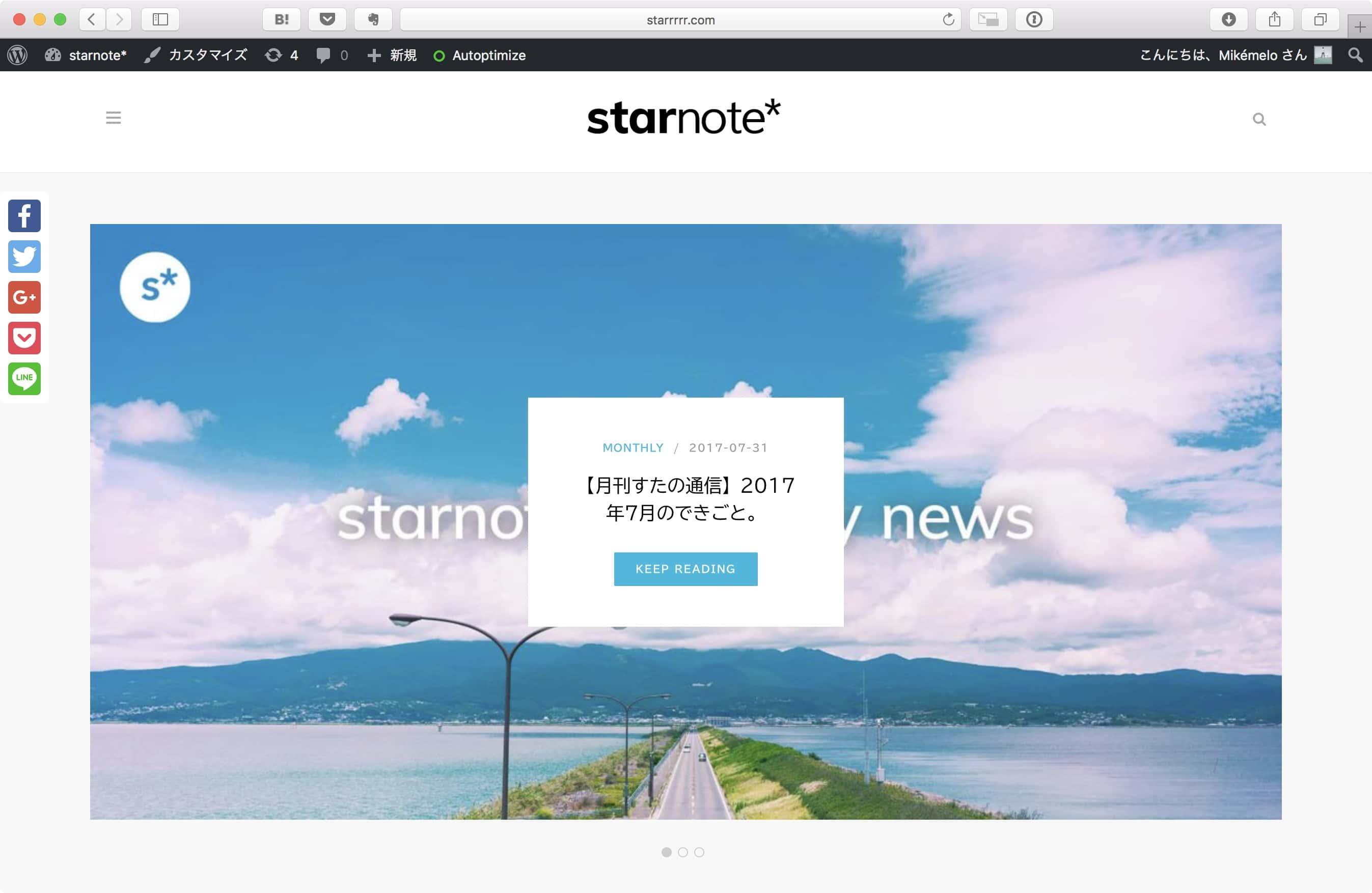 starnote* Present Design