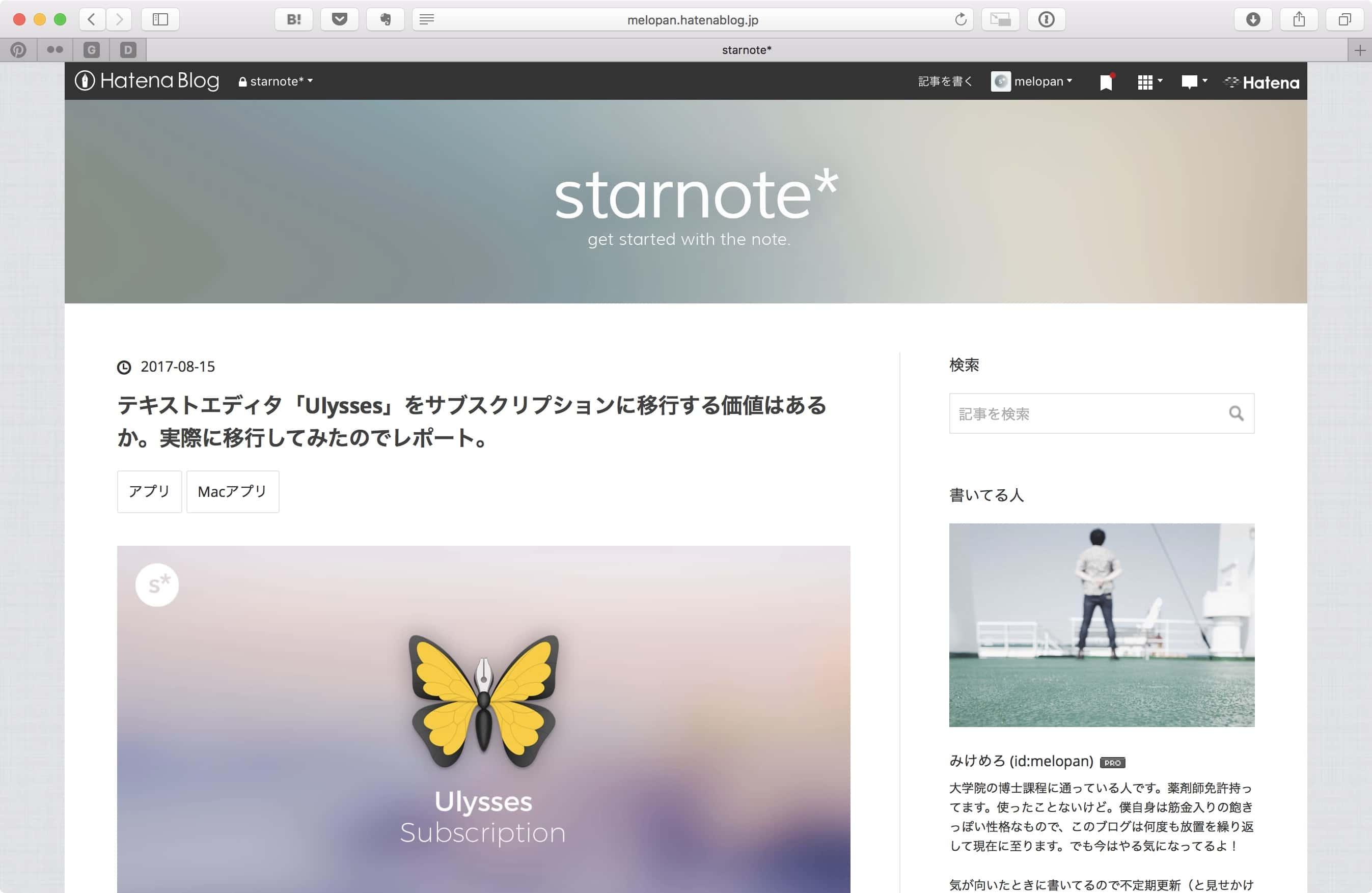 starnote* Previous Design