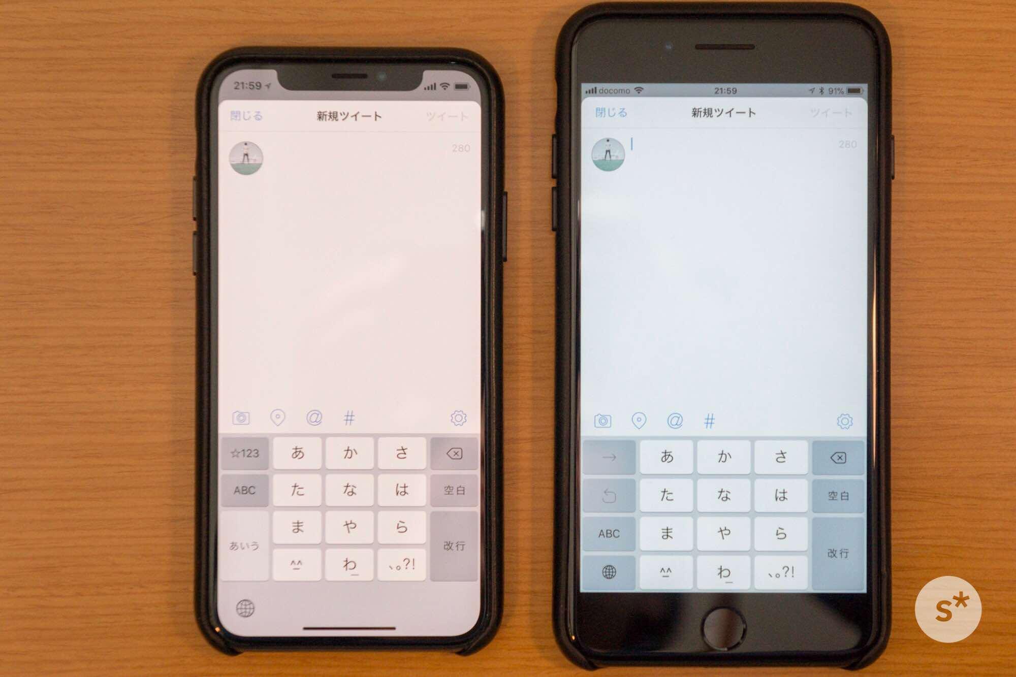 iPhone Xのフリック入力は両手には向かない。