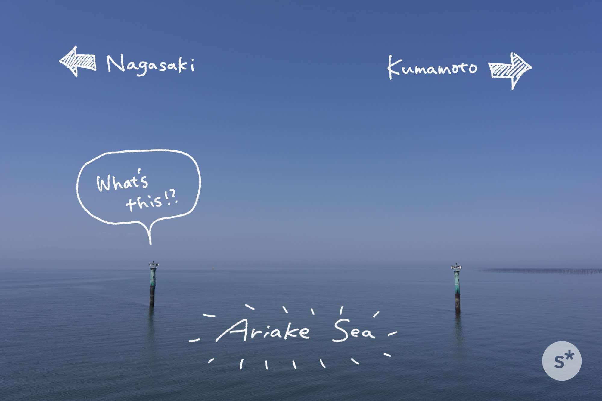 有明海は今日も穏やか。