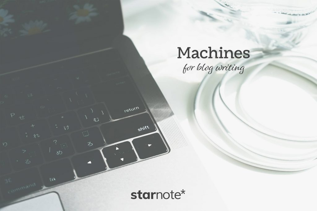 僕がブログや論文の執筆に使うマシンたち。 #わたしのブログ環境 - starnote*