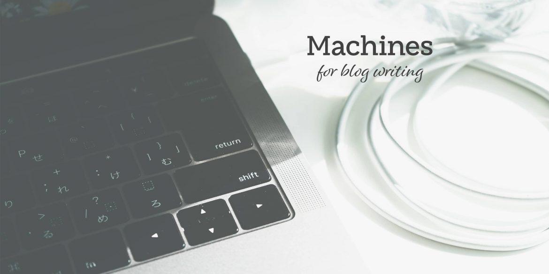 僕がブログや論文の執筆に使うマシンたち。 #わたしのブログ環境