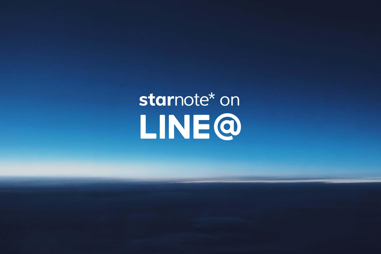 LINE@はじめました。更新情報の受け取りや1:1トークもできます!友だち登録お待ちしています。