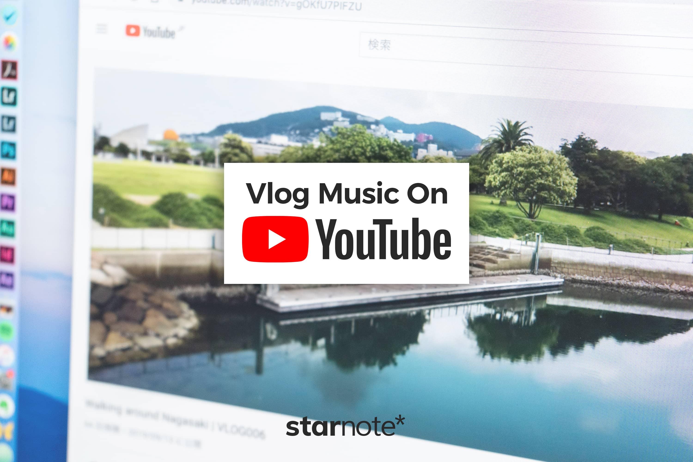 権 著作 youtube 音楽
